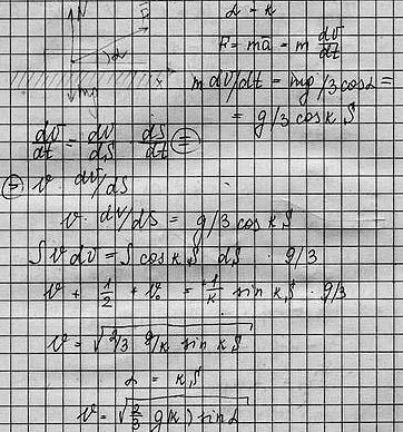 И.Е. Иродов. решение задачи № 1.69