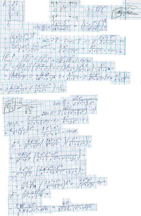 В вершинах квадрата с диагональю 2l находятся точечные заряды q и -q