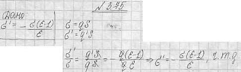 Показать, что на границе диэлектрика с проводником поверхностная плотность связанного заряда