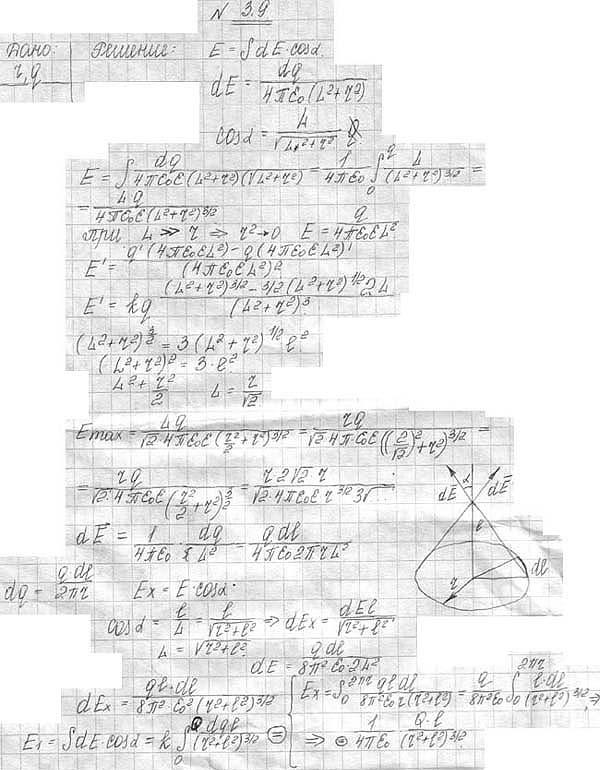 Кольцо радиуса r из тонкой проволоки имеет заряд q