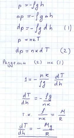 Высокий цилиндрический сосуд с газообразным азотом находится в однородном поле