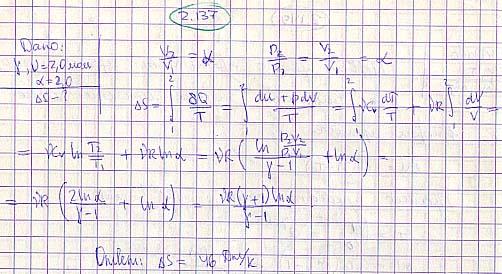 Процесс расширения ν = 2,0 моля аргона происходит