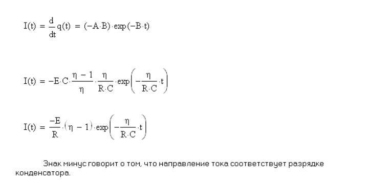 Цепь состоит из источника постоянной э.д.с. ξ и последовательно подключенных